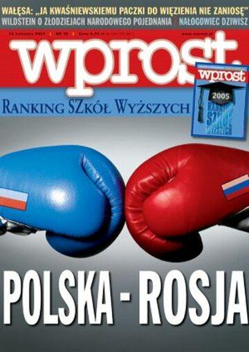 Okładka tygodnika Wprost nr 16/2005 (1168)