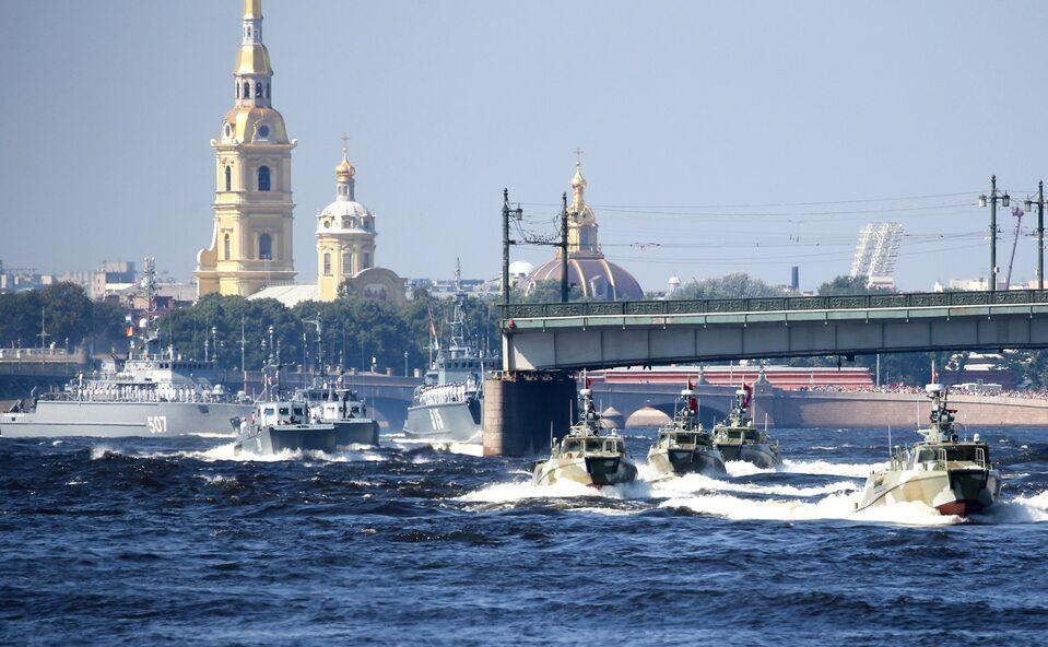 Święto rosyjskiej marynarki wojennej