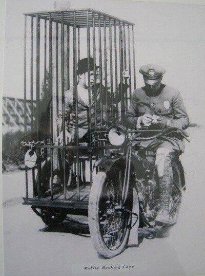 Mobilna wersja aresztu (1921 r.), fot. epicdash.com