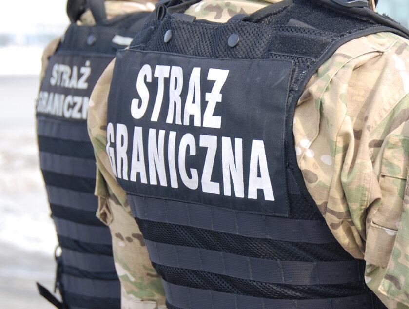 Straż graniczna, zdjęcie ilustracyjne
